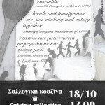 Collective food in ASOEE, 18/10 at 17.00
